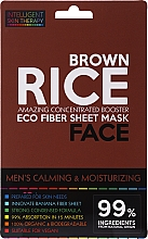 Parfumuri și produse cosmetice Mască cu extract de orez brun pentru față - Beauty Face Calming & Moisturizing Compress Mask For Man