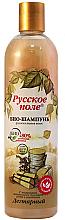 Parfumuri și produse cosmetice Bio șampon cu keratină - Fratti Russkoe Pole