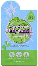 Parfumuri și produse cosmetice Mască facială cu gelatină pentru strângerea porilor - Berrisom Water Bomb Jelly Mask Pore Care