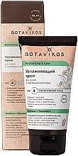 Cremă de față - Botavikos Recovery & Care — Imagine N1