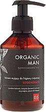 Parfumuri și produse cosmetice Balsam regenerant pentru igiena intimă - Organic Life Dermocosmetics Man
