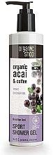 """Parfumuri și produse cosmetice Gel de duș """"Acai brazilian"""" - Organic Shop Organic Coffee and Acai Sport Shower Gel"""