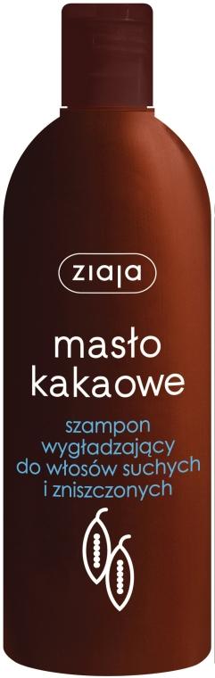 "Șampon pentru păr uscat și deteriorat ""Unt de cacao"" - Ziaja Shampoo for Dry and Damaged Hair"