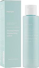Parfumuri și produse cosmetice Loțiune hidratantă cu apă termală - Manyo Factory Thermal Whater Moisturizing Lotion