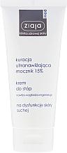 Parfumuri și produse cosmetice Cremă pentru picioare 15% uree - Ziaja Med Ultra-Moisturizing with Urea 15%