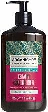 Parfumuri și produse cosmetice Balsam cu keratină pentru toate tipurile de păr - Arganicare Keratin Conditioner