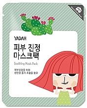 Parfumuri și produse cosmetice Mască calmantă pentru față - Yadah Soothing Mask