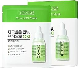 Parfumuri și produse cosmetice Mască calmantă din țesătură pentru față - Cicago Cica SOS Mask Box