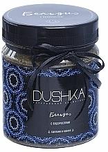 Parfumuri și produse cosmetice Săpun Beldi cu alge marine - Dushka
