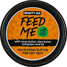 "Parfumuri și produse cosmetice Ulei de corp ""Feed Me"" - Beauty Jar Nourishing Butter For Dry Skin"