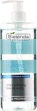 Parfumuri și produse cosmetice Tonic ultra-hidratant pentru față - Bielenda Professional Face Program Ultra Hydrating Face Toner