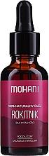 Parfumuri și produse cosmetice Ulei de cătină - Mohani Precious Oils