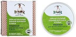 Parfumuri și produse cosmetice Praf de dinți - Reţete bunicii Agafia
