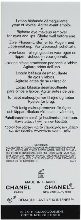 Lăptișor demachiant pentru ochi - Chanel Precision Demaquillant Yeux Intense — Imagine N3