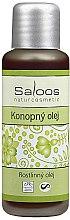 Parfumuri și produse cosmetice Ulei de cânepă pentru corp - Saloos Bio Hemp Oil