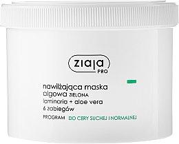 Mască cu alge marine pentru față - Ziaja Pro Algae Mask — Imagine N1