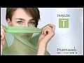 Loțiune hidratantă cu acid hialuronic - Pharmaceris A Puri-Sensilique Gentle Refreshing Toner — Imagine N1