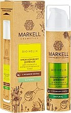 Parfumuri și produse cosmetice Cremă de zi pentru ten gras - Markell Cosmetics Bio-Helix Day Cream