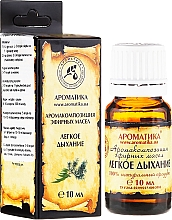 """Parfumuri și produse cosmetice Compoziție ulei esențial """"Respirație ușoară"""" - Aromatika"""