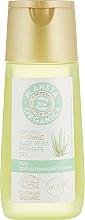 Parfumuri și produse cosmetice Gel pentru igienă intimă - Planeta Organica Intimate Care