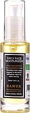Parfumuri și produse cosmetice Ulei organic de argan pentru față - Namur Daily Face Moisturizing Argan Oil