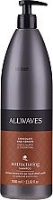 Parfumuri și produse cosmetice Șampon cu ciocolată și keratină - Allwaves Shampoo Chocolate and Keratin Weakened Thin Hair