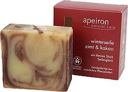 """Parfumuri și produse cosmetice Săpun natural """"Scorțișoară și cacao"""" - Apeiron Cinnamon & Cocoa Winter Soap"""