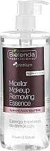 Parfumuri și produse cosmetice Apă micelară - Bielenda Professional Power Of Nature Micellar Make Up Removing Essence