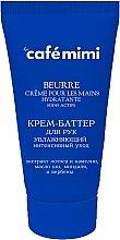"""Parfumuri și produse cosmetice Cremă unt hidratantă pentru mâini """"Îngrijire intensivă"""" - Le Cafe de Beaute Cafe Mimi Hand Cream Oil"""