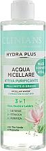 """Parfumuri și produse cosmetice Apă micelară 3în1 """"Ceai verde și magnolie"""" - Clinians Hydra Plus Acqua Micellare"""