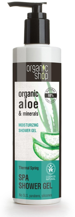 "Gel de duș ""Primăvara termică"" - Organic Shop Organic Aloe and Minerals Spa Shower Gel — Imagine N1"