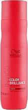 Parfumuri și produse cosmetice Șampon pentru păr vopsit - Wella Professionals Invigo Brilliance Coarse Hair Shampoo