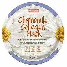 Parfumuri și produse cosmetice Mască calmantă pe bază de colagen cu extract de mușețel - Purederm Chamomile Collagen Mask