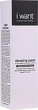 Parfumuri și produse cosmetice Masca de noapte pentru față - I Want To Keep Face Healthy Sleeping Pack