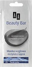 """Parfumuri și produse cosmetice Mască facială pe bază de cărbune """"Purificare"""" - AA Beauty Bar Cleansing Carbon Mask"""