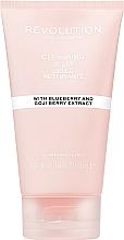 Parfumuri și produse cosmetice Gel hidratant de curățare pentru față - Revolution Skincare Cleansing Jelly