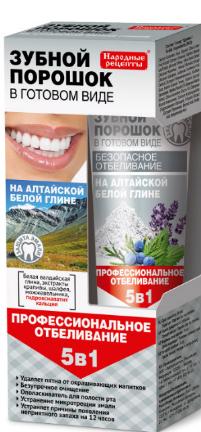 """Praf de dinți în formă finală pe argilă albă altaică """"5 în 1"""" - FitoKosmetik Rețete culinare tradiționale"""