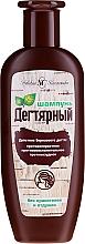 Parfumuri și produse cosmetice Șampon de păr - Cosmetică Nevskaya