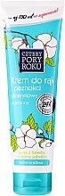 Parfumuri și produse cosmetice Cremă cu ulei de bumbac pentru mâini și unghii - Pharma CF Cztery Pory Roku Hand Cream