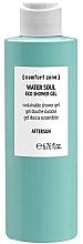 Parfumuri și produse cosmetice Gel de duș, după plajă - Comfort Zone Water Soul Eco Shower Gel Aftersun