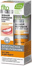 """Parfumuri și produse cosmetice Praf de dinți """"Albirea profesională"""" - FitoKosmetik"""