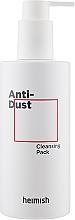 Parfumuri și produse cosmetice Apă de curățare pentru față - Heimish Anti-Dust Cleansing Pack