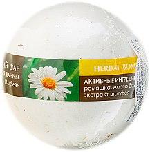 """Bilă efervescentă pentru baie """"Busuioc și salvie"""" - ECO Laboratorie Herbal Bomb — Imagine N1"""