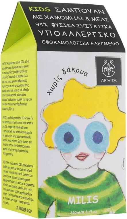 Șampon cu mușețel și miere pentru copii - Apivita Babies & Kids Natural Baby Kids Shampoo With Chamomile & Honey — Imagine N2