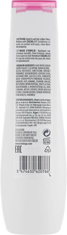 Șampon pentru protecția părului vopsit - Biolage Colorlast Shampoo — Imagine N2