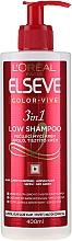 Parfumuri și produse cosmetice Șampon 3 în 1 pentru păr vopsit - L'Oreal Paris Elseve Low Shampoo