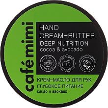 """Parfumuri și produse cosmetice Cremă-Mască pentru mâini """"Cacao și Avocado"""" - Cafe Mimi Hand Cream-Butter Deep Nutrition"""