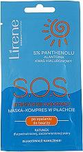 Parfumuri și produse cosmetice Mască facială cu pantenol - Lirene Sun (mostră)