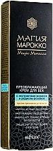 Parfumuri și produse cosmetice Cremă pentru pleoape - Bielita Magic Marocco