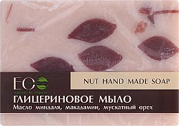 """Parfumuri și produse cosmetice Săpun cu glicerină """"Migdale"""" - ECO Laboratorie Nut Hand Made Soap"""